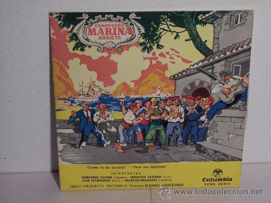 SINGLE MARINA (CAMPRODÓN Y ARRIETA) OPERA EN 3 ACTOS (COLUMBIA 1960) (Música - Discos - Singles Vinilo - Clásica, Ópera, Zarzuela y Marchas)