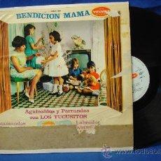 Discos de vinilo: - LOS TUCUSITOS - BENDICION MAMA! - AGUINALDOS Y PARRANDAS - VENEZUELA DE DISCOS. Lote 24740894