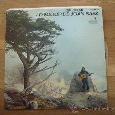 Discos de vinilo: LOTE 23 LP AÑOS 70/80 EN SU MAYORIA.ARTISTAS: JOAN BAEZ, BEE GEES, LE LUTIERS, ZARZUELA.... Lote 24550641