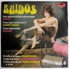 Discos de vinilo: VVAA – RUIDOS VOL. 8 – LP ARGENTINA 1975 – POLYDOR 2480 261. Lote 26755790