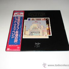 Discos de vinilo: LED ZEPPELIN / THE SONG REMAINS THE SAME - 2 LP AUDIÓFILOS JAPÓN CON OBI, LIBRETO Y ENCARTES!!!!. Lote 26479499