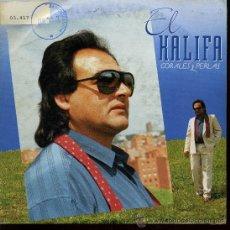 Discos de vinil: EL KALIFA - CORALES Y PERLAS / REINA DE CASTILLA - SINGLE 1989. Lote 24800044