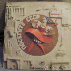 Discos de vinilo: POSETITE CCCP MUSICA SOVIÉTICA. Lote 24877770