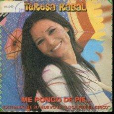 Discos de vinil: TERESA RABAL - ME PONGO DE PIE... / LA MUÑECA REBECA - SINGLE 1982. Lote 24965258