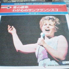 Discos de vinilo: BRENDA LEE-IF YOU LOVE ME-MADE IN JAPAN.. Lote 177578187