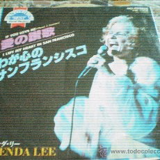 Discos de vinilo: BRENDA LEE-IF YOU LOVE ME(HYMN A L'AMOUR)-MADE IN JAPAN.. Lote 177578215
