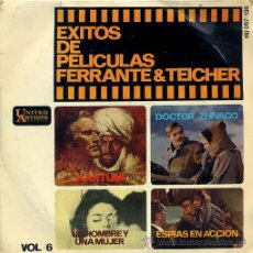 Discos de vinilo: FERRANTE & TEICHER - EXITOS DE PELICULAS VOL 6 (EP 66). Lote 25072330