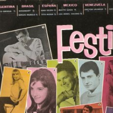 Discos de vinilo: LP EXITOS: ANA BELEN, TITO MORA, ROSEMARY, DANNY CHILEAN, MAYTE GAOS, PALITO ORTEGA, ETC . Lote 25093639