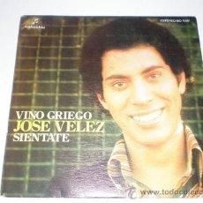 Discos de vinilo: SINGLE VINILO. Lote 26536923
