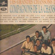 Discos de vinilo: LP COMPAGNONS DE LA CHANSON - LES GRANDES CHANSONS . Lote 25108921