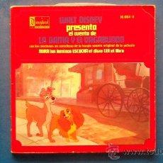 Discos de vinilo: LA DAMA Y EL VAGABUNDO - CUENTO DISCO LIBRO - AÑO 1969. Lote 25112620