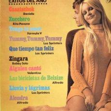 Disques de vinyle: 10 PULGADAS - COLECCION CIRCULO DE LECTORES - EXITSO DEL AÑO (1969) TEMAS EN PORTADA. Lote 226748929