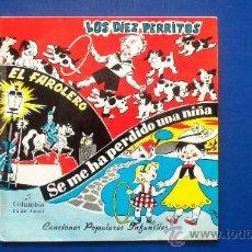 Discos de vinilo: CANCIONES POPULARES INFANTILES - AÑO 1965. Lote 25113860