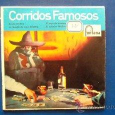 Discos de vinilo: CORRIDOS FAMOSOS - DUETO TARIACURI LOS ALEGRES DE TERANDUETO AMERICA - LOS AGULILLAS - AÑO 1958. Lote 288489073