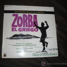 Discos de vinilo: ZORBA EL GRIERO LP BANDA SONORA ORIGINAL MUSICA MIKES THEODORAKIS 1973 SPA MOVIEPLAY. Lote 25157534