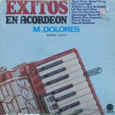 Discos de vinilo: Mª DOLORES Y SU ACORDEÓN - MERCURIO121978. Lote 25245669