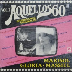 Discos de vinilo: AQUELLOS 60 VOL . 3 - MOVIOPLAY 1981. Lote 25631806