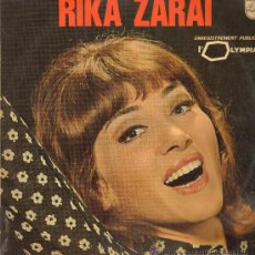 Discos de vinilo: RIKA ZARAI - RIKA ZARAI - LP. Lote 25402624