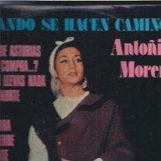 Discos de vinilo: ANBTOÑITA MORENO. Lote 25402840