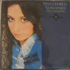 Discos de vinilo: TINA CHARLES - YOU SET MY HEART ON FIRE. Lote 25419100