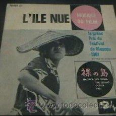 Disques de vinyle: BSO DE LA PELÍCULA L´ILE NUE - FESTIVAL DE MOSCÚ - EP BARCLEY - 70424 - FRANCIA 1961. Lote 26914828