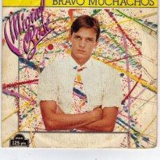 Discos de vinilo: MIGUEL BOSÉ SINGLE AÑO 1982. Lote 25474469