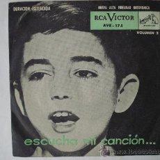 Discos de vinilo: JOSELITO / EP EDITADO EN ARGENTINA . Lote 26903507