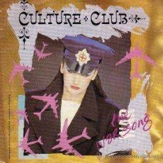 Discos de vinilo: CULTURE CLUB THE WAR SONG . Lote 25526529
