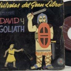 Discos de vinilo: EP 45 RPM / DAVID Y GOLIAT / DISCOTECA POPULAR CATOLICA // 1959 . Lote 25608633