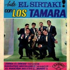 Discos de vinilo: LOS TAMARA ··· ZORBA EL GRIEGO / EL MUNDO / EL RUISEÑOR INGLES / HASSAPICO NOSTALGIQUE - (EP 45 RPM). Lote 25674634