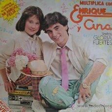 Discos de vinilo: MULTIPLICA CON ENRIQUE Y ANA. TEXTOS DE GLORIA FUERTES - LP DE VINILO. Lote 25814098
