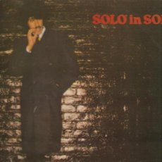 Disques de vinyle: LP PHILIP LYNOTT ( THIN LIZZY ) - SOLO IN SOHO. Lote 25797144