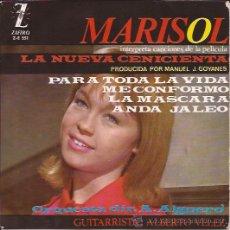 Discos de vinilo: EP-MARISOL-ZAFIRO 551. Lote 25853900
