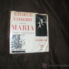 Discos de vinilo: GEORGE CHAKIRIS CANTA MARIA DE LA PELICULA EN LA QUE ES PROTAGONISTA 1962 CAPITOL SINGLE. Lote 25861491