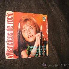 Discos de vinilo: ROCIO DURCAL CON PACO DE LUCIA Y ESCOLANIA. EP VILLANCICOS DE ROCIO. Lote 25862974
