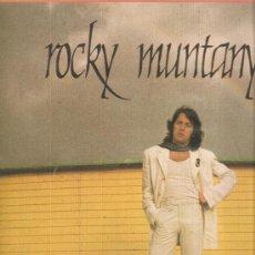 Discos de vinilo: LP ROCKY MUNTANYOLA ( BOB DYLAN , IA CLUA , SISA , JORDI BATISTE ). Lote 25885237