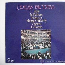 Discos de vinilo: OPERAS FAVORITAS:AIDA, LA BOHEME, TANHAUSER, M.BUTTERFLY,CARMEN,LA TRAVIATA.. Lote 27578371