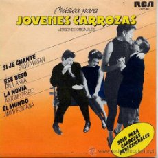 Discos de vinilo: VARIOS - SYLVIE VARTAN / SI JE CHANTE - PAUL ANKA / ESE BESO + 2 (EP PROMO 81). Lote 27596858