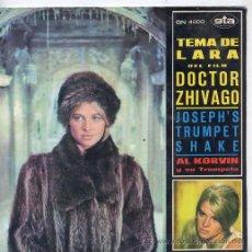 Discos de vinil: AL KORVIN / TEMA DE LARA DEL FILM DOCTOR ZHIVAGO / JOSEPH'S TRUMPET SHAKE (SINGLE 66). Lote 26085832