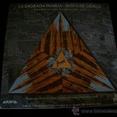 Discos de vinilo: EP THE ALAN PARSONS PROJECT. LA SAGRADA FAMILIA.PROMO. Lote 26160125