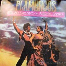 Discos de vinilo: FLAMENCOS- GRUPO FLAMENCO DE ANTONIO ARENAS-LP-1ª GRABACION DE CAMARON EN DISCO-1968-ESPAÑOL. Lote 26167446