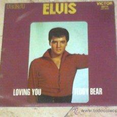 Discos de vinilo: SINGLE- ELVIS- LOVING YOU / TEDDY BEAR- RCA-FRANCE EDITION-. Lote 26203828