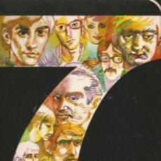 Discos de vinilo: LP GALICIA : 7 AÑOS DE CANCION GALEGA: BENDICTO, MARIA E XAVIER, XOAN RUBIA, JEI NOGUEROL, ETC . Lote 26520739
