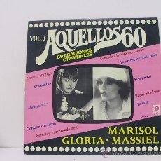 Discos de vinilo: AQUELLOS 60 VOL.3 - MARISOL / GLORIA / MASSIEL - SERDISCO 1981. Lote 26548353