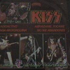 Discos de vinilo: KISS – RADIOACTIVO - EP CASABLANCA RECORDS – 2463 - MÉXICO 1979 -. Lote 30491806