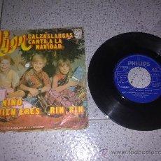 Discos de vinilo: DIFICILISIMO VINILO DE PIPI CALZASLARGAS (CANTA A LA NAVIDAD) UNICO!!!!! . Lote 26732756