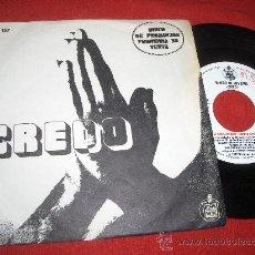 """Discos de vinilo: WALDO DE LOS RIOS CREDO / A CRISTO CRUCIFICADO (SONETO ANÓNIMO) 7"""" SINGLE 1972 HISPAVOX PROMO. Lote 26803242"""