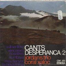 Discos de vinilo: JORDANS TRIO. CANTS D'ESPERANÇA 2. KUMBAYA. VULL SER LLIURE. VENCEREM. MOU SENYOR. EDIGSA 1967. EP. Lote 26868068