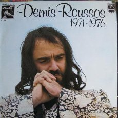 Discos de vinilo: LP - DEMIS ROUSSOS - 1971-1976 - EDICION ESPAÑOLA, PHILIPS 1977. Lote 26889270
