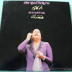 Discos de vinilo: OM KALSOUM - HAJARTAK - LP EDIGSA 1984. Lote 27023565